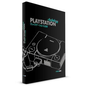 PlayStation Anthology Classic Edition Book
