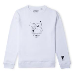 Pokémon Pikachu Jump Unisex Sweatshirt - White