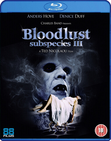 Subspecies 3: Bloodlust