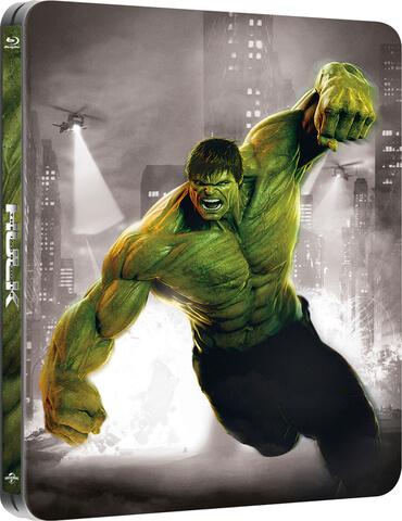Der unglaubliche Hulk - Zavvi exklusives Lentikular Edition Steelbook