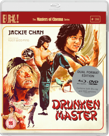 Drunken Master - Dual Format (Includes DVD)
