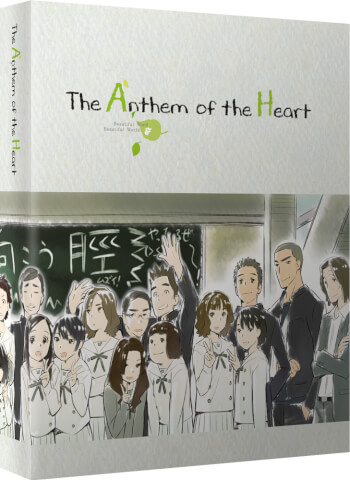 The Anthem Of The Heart - Zavvi Exclusive Collector's Limited Edition