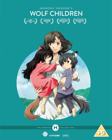 Hosoda Collection: Wolf Children - Collector's Edition