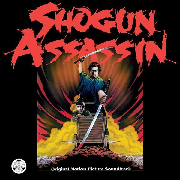 Shogun Assassin Original Soundtrack Ost Black Vinyl Lp