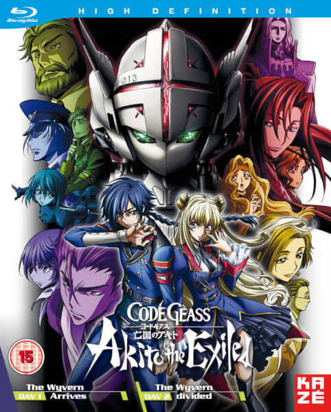 Code Geass: Akito the Exiled (2012) Complete Series 720p English Dubbed All Episodes 1-5 HD