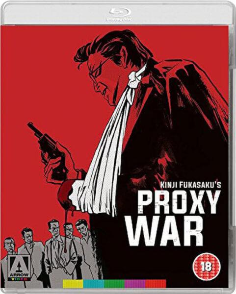 The Yakuza Papers: Proxy War