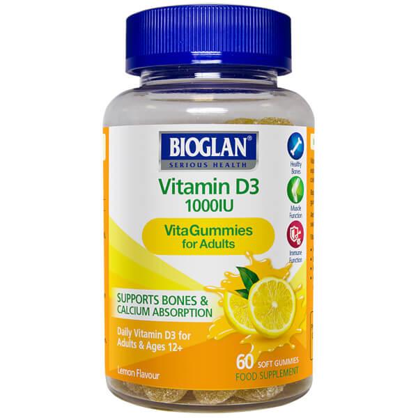 Bioglan Adult Vita Vitamin D3 Gummies - 60 Gummies