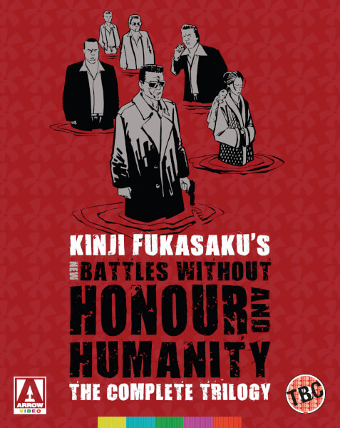 New Battles Without Honour & Humanity