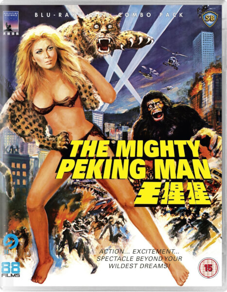 The Mighty Peking Man - Dual Format (Includes DVD)