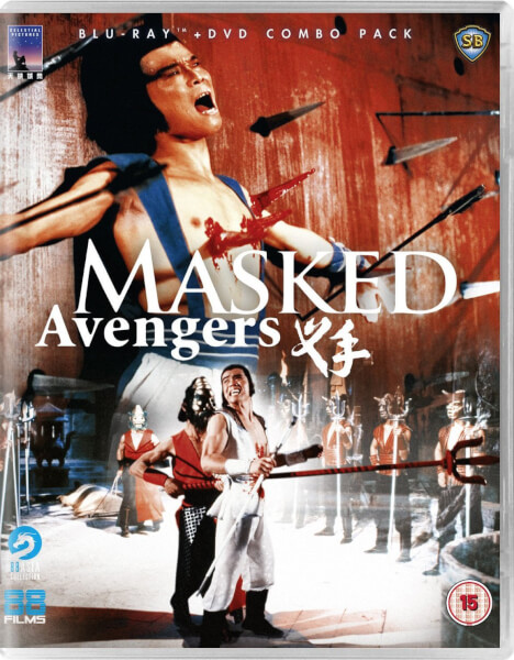 The Masked Avengers