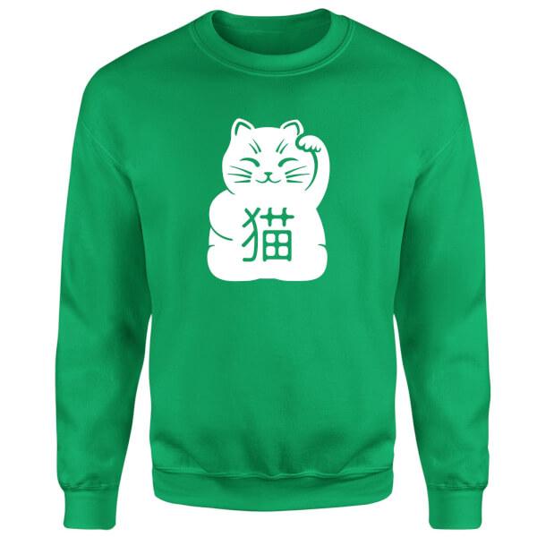 Lucky Cat Sweatshirt - Kelly Green