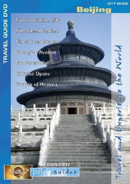 City Guide - Beijing