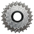 Campagnolo Record 11 Speed Ultra-Shift Cassette - Silver: Image 1