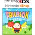 Fallblox™ - Digital Download: Image 1