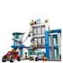 LEGO City Police: Ausbruch aus der Polizeistation (60047): Image 3