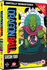 Dragon Ball - Season 4 (Episodes 84-122): Image 2