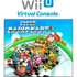 Super Mario Kart - Digital Download: Image 1