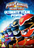 Power Rangers: Megaforce - Volume 1: Image 1