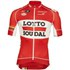 Lotto Soudal Replica Pro Race Short Sleeve Jersey - Red: Image 1