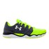 Under Armour Men's Micro G Optimum Running Shoes - Lead/High-Vis Yellow/Metallic Silver: Image 1