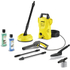 Karcher K2 Compact Car & Home Pressure Washer: Image 1