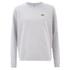 KENZO Women's Brushed Molleton Small Tiger Sweatshirt - Pale Grey: Image 1