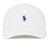 Polo Ralph Lauren Men's Classic Sports Cap - White: Image 1