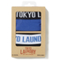 Tokyo Laundry Men's Tasmania 2 Pack Boxers - Ocean/Black: Image 6