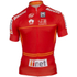 Santini Tour Down Under Sprinters Short Sleeve Jersey 2016 - Red: Image 1