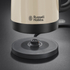 Russell Hobbs 20614 Cantebury Kettle - Cream: Image 5