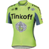 Tinkoff Kids' Short Sleeve Jersey 2016 - Yellow: Image 1