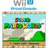 Super Mario World - Digital Download: Image 1