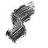 Illamasqua Masquara Gain: Image 2