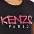 KENZO Women's Paris Rope Logo T-Shirt - Black: Image 5