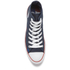 Superdry Men's Retro Sport High Top Trainers - Dark Navy: Image 3