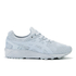 Asics Gel-Kayano Evo Trainers - Light Grey: Image 1