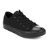 Converse Kids Chuck Taylor All Star II Tencel Canvas Ox Trainers - Black Monochrome: Image 2
