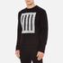 McQ Alexander McQueen Men's Clean Crew Neck Sweatshirt - Darkest Black: Image 2