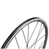 Fulcrum Racing Zero C17 Clincher Wheelset - Black: Image 4