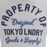 Tokyo Laundry Men's Rowe Creek Long Sleeve Top - Light Grey Marl: Image 3