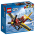 LEGO City: Race Plane (60144): Image 1