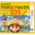 Super Mario Maker for Nintendo 3DS + Super Mario Bros. 3D Motion Notebook: Image 2