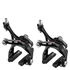 Campagnolo Record Skeleton Dual Pivot Brake Set: Image 1
