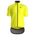 Alé Klimatik K-Atmo Short Sleeve Jersey - Yellow: Image 3