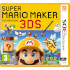New Nintendo 3DS XL Builder Bundle: Image 3