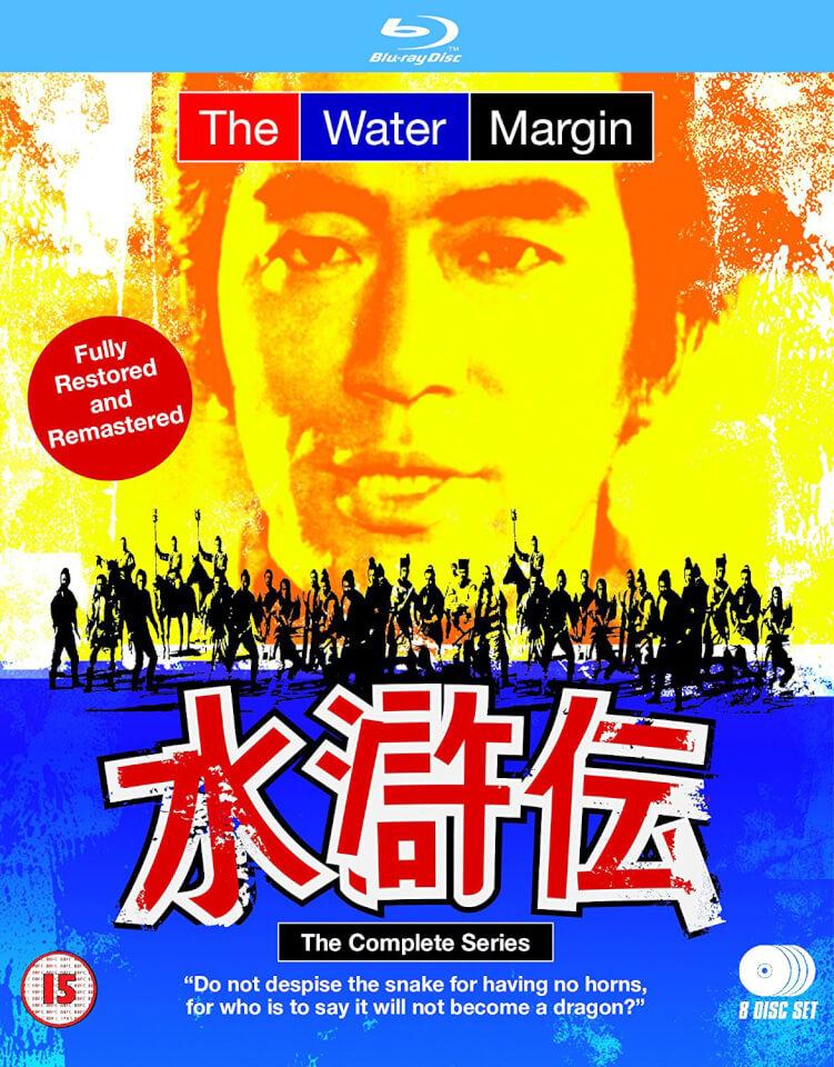 The Water Margin Complete Series Blu Ray Zavvi