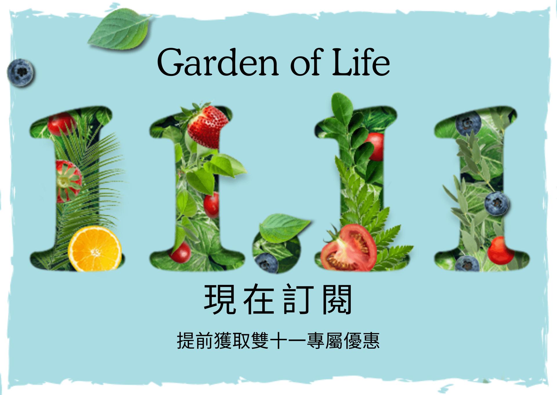 Garden of Life Single's Day