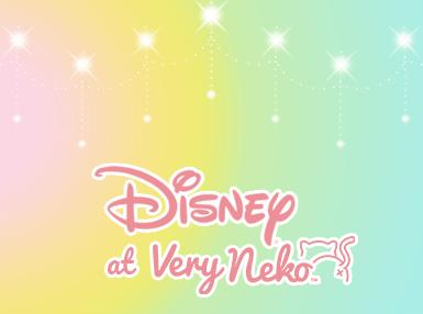 VeryNeko Disney Banner