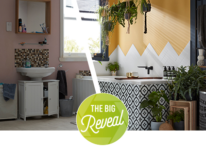Shop the look - bathroom