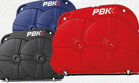 Der Fahrradkoffer von PBk <br>Jetzt in Rot Erhältlich